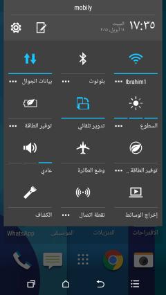 Screenshot_٢٠١٥-٠٤-١١-١٧-٣٥-٤٣