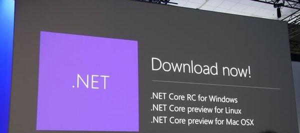 net-mac-linux