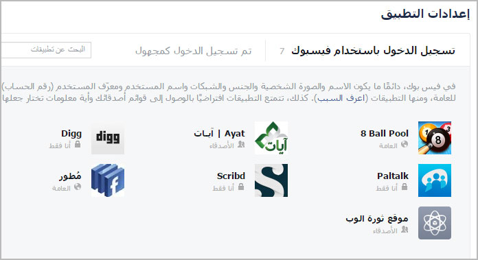 oa_facebookSec_3