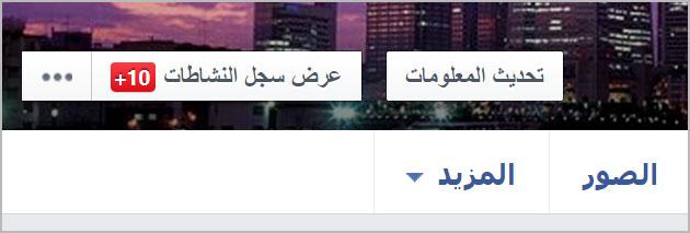 oa_facebookSec_5