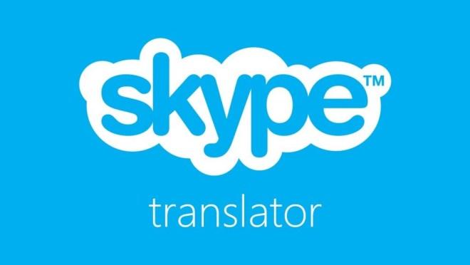 سكايب المترجم
