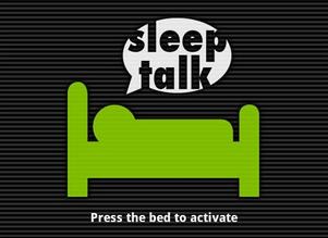 Sleep Talk Recorder تطبيق ذكي لمراقبك نومك وتسجيل الأصوات