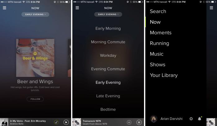 تحديث قادم لتطبيق Spotify على iOS يجلب تصميم جديد كليًا