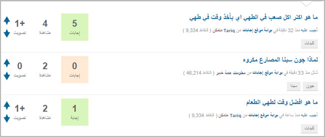 oa_CMS_websites_2