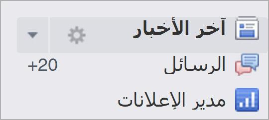 oa_Facebook_Features_1