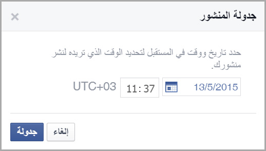 oa_Facebook_pages_1