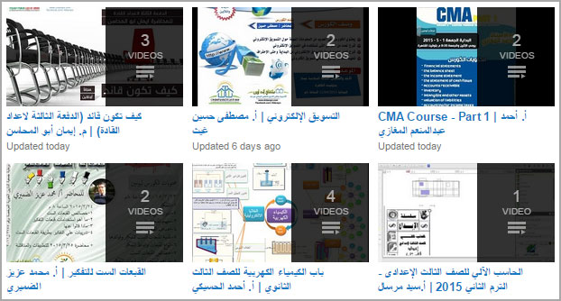 oa_arabic_channels_1
