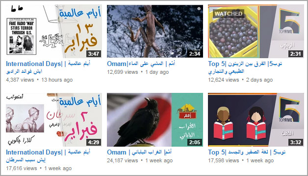 oa_arabic_channels_6