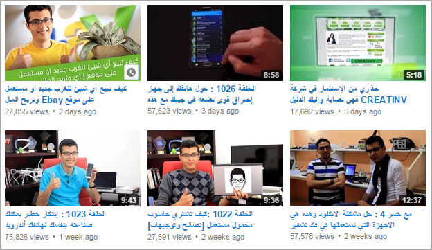 oa_arabic_channels_8