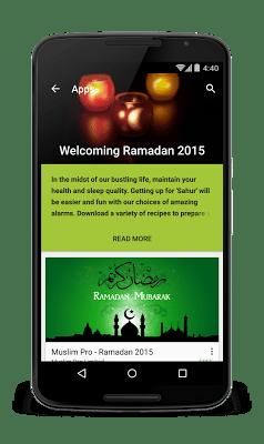دليل رمضان