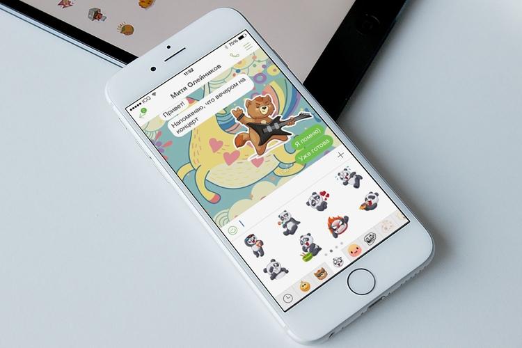 تطبيق ICQ لإجراء مختلف أشكال المحادثات مع دعمه كافة أنظمة التشغيل