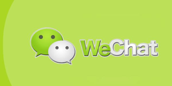 WeChat-image-620x412