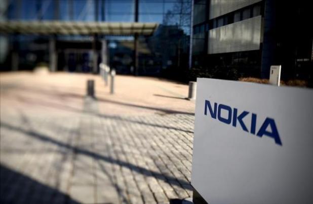شعار نوكيا - Nokia D1C