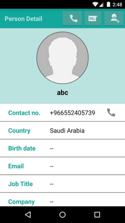تطبيق دليلي للتعرّف على أرقام الهواتف المجهولة