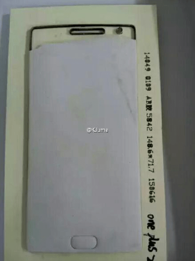 Front-panel-for-the-OnePlus-2-leaks (1)