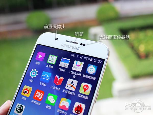Samsung-Galaxy-A8 (3)