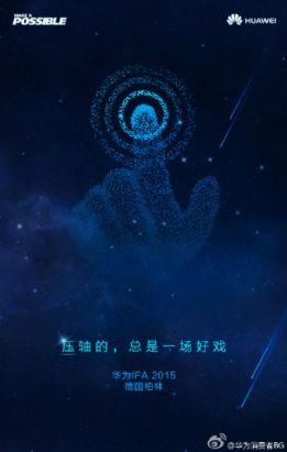 Huawei_Mate-S_IFA_teaser_forcetouch_incredibletouch_082615_1