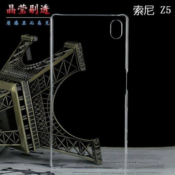 Sony-Xperia-Z5-Z5-Compact-and-Z5-Prime-leak (1)