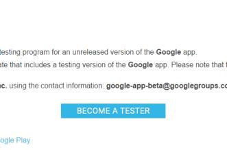 قوقل تُقدّم إمكانية تجربة النسخة التجريبية لتطبيق Google الرسمي