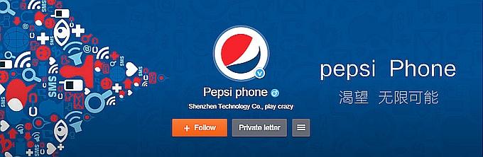 Pepsi-Phoe