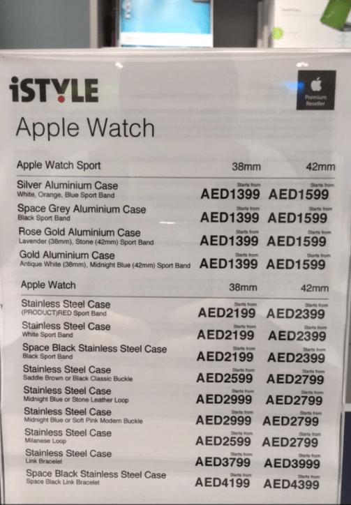 4fd63c26d هنا أسعار و أماكن بيع ساعة آبل في السعودية - عالم التقنية