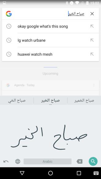 لوحة مفاتيح الكتابة اليدوية Google Handwriting تدعم الآن اللغة العربية