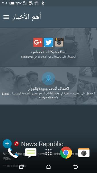 Screenshot_٢٠١٥١١١٤-١٩٠٢٠٨