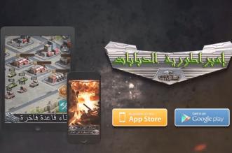 إمبراطورية الدبابات من أقوى الألعاب الإستراتيجية في أندوريد و iOS