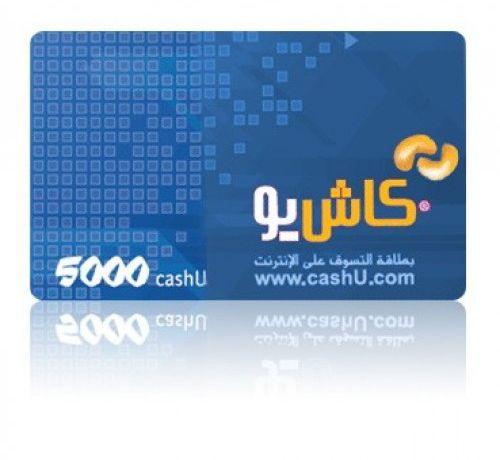 CASH U CARD