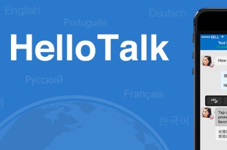 تطبيق HelloTalk على أندرويد و iOS يوفّر لك تجربة تعلّم فريدة لأكثر من 100 لغة