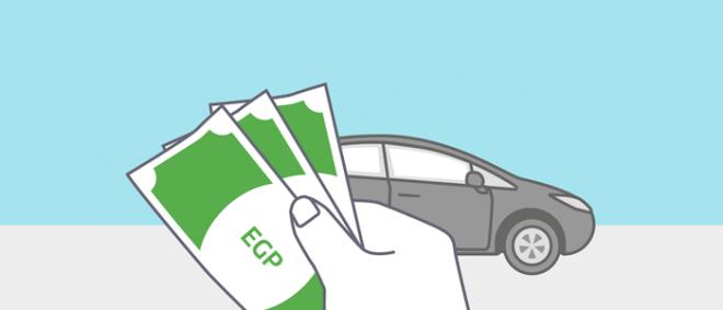 Uber-Cash