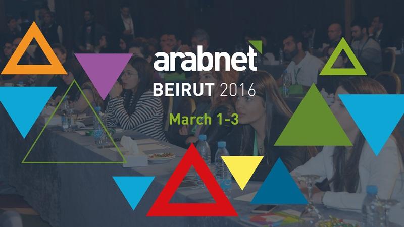 ArbNet Beirut 2016 small