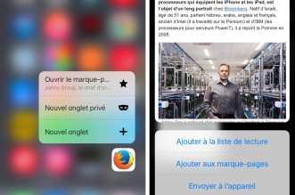 متصفّح فايرفوكس على iOS يدعم خاصية اللمس 3D Touch وأكثر