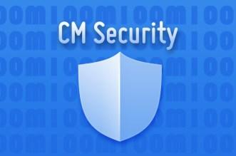 تطبيق الحماية CM Security في أندرويد يجلب دعم البصمة لبعض الهواتف