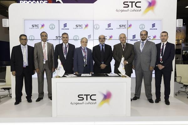 Ericsson &STC agreement_2