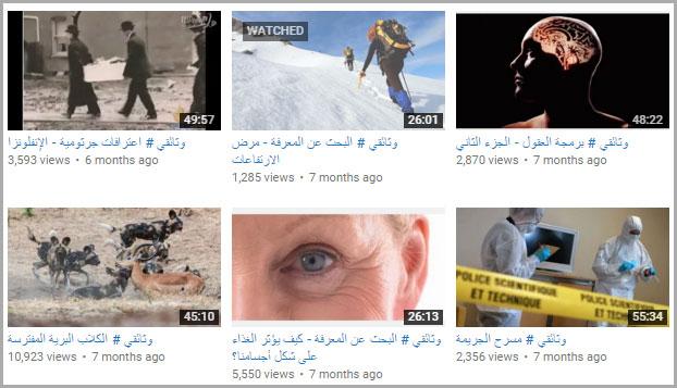 oa_doc_youtube_10