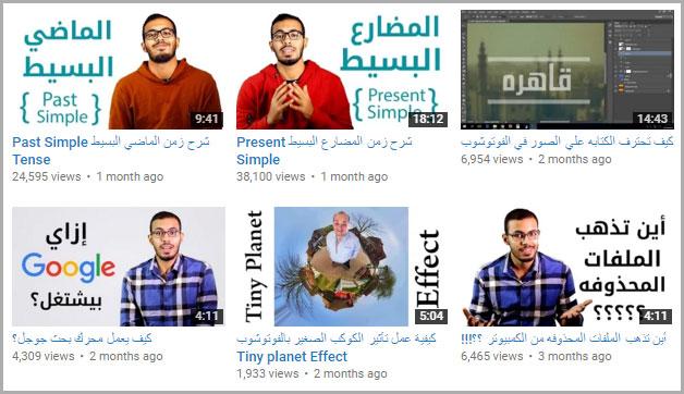 oa_youtube_edu_8