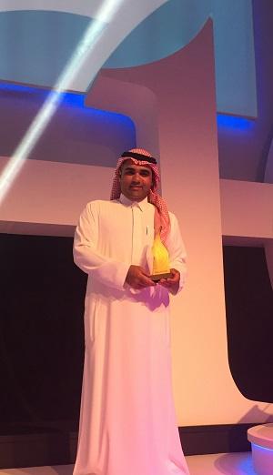 أحمد الصحاف يتسلم الجائزة الذهبية