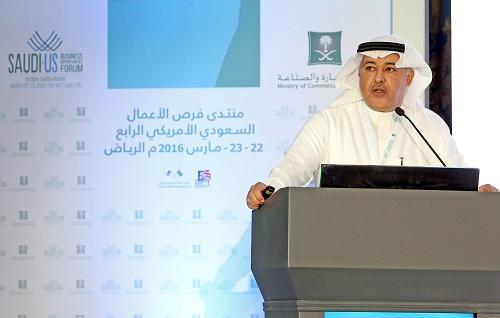 فعاليات أعمال منتدى فرص الأعمال السعودي الأمريكي
