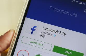 """النسخة الخفيفة من تطبيق فيسبوك """"لايت"""" تدعم الآن مشاهدة فيديو"""