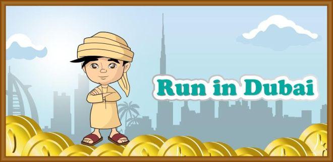 Running in Dubai لعبة عربيّة بإمتياز على أندرويد