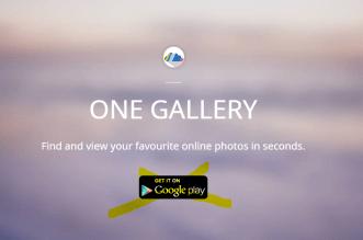 HTC ستوقف الدعم لتطبيق معرض الصور خاصتها One Gallery في 30 إبريل