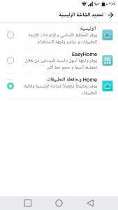 Screenshot_2016-04-30-15-54-33