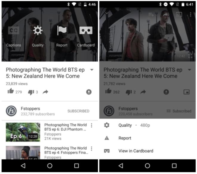يوتيوب على أندرويد يجلب نمط جديد لقائمة خيارات الفيديو