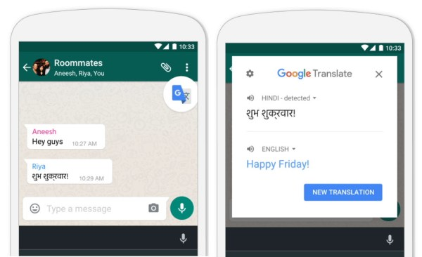 Google-Translate-Android-Tap-to-Translate