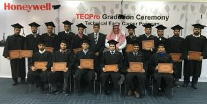 Honeywell TECPro Graduation Ceremony
