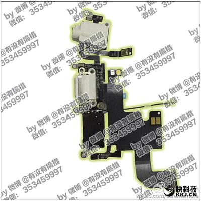 iphone-7-circuit