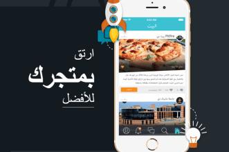 """تطبيق ستورتشات """"StoreChat"""" على آيفون شبكة إجتماعية للمشترين والبائعين"""