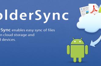 تطبيق إدارة ومزامنة الملفات FolderSync يدعم الآن بصمة الأصبع وأكثر