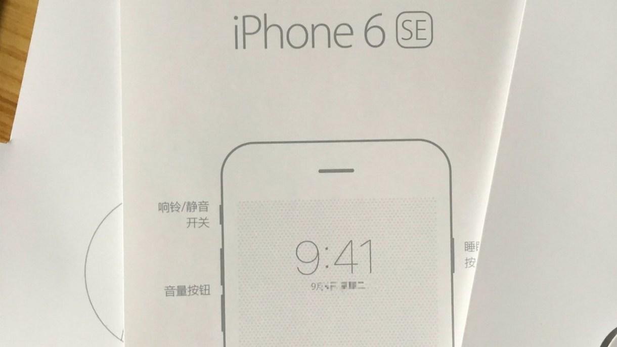 Apple-iPhone-6-SE-package-documentation